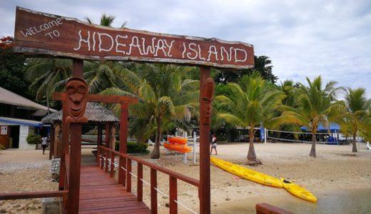 バヌアツ旅行紀 3日目4日目 ハイダウェイアイランドと海底ポスト そしてフィジーへ