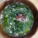 魚のミルキムスープ